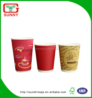 Food Grade Insulated Hot Drink Ripple Paper Cup