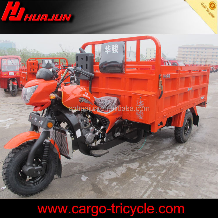 Air/water cooling three wheel carrier/Cargo transport tricycle