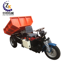 Chinese trike 150cc motorcycles for sale