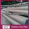 furniture chrome pipe 50mm