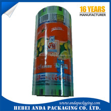 Plastic bar soap packaging /clear plastic roll packaging film for soap bag soap pouch