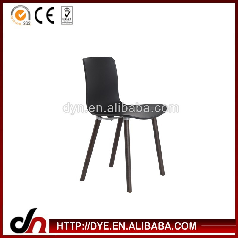 Modern furniture for heavy people,cheap plastic armless chairs,chair design with wood legs