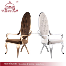 custom made stainless steel farbic arm antique royal chairs for wedding