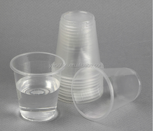 Tableware drinkware wholesale plastic tea cup PP Clear disposable plastic cup