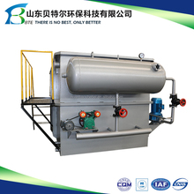 2017 Latest design DAF Device Dissolved Air Floatation For Oily Water Treatment
