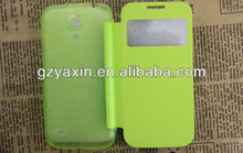 for samsung mini i9190 hard flip case