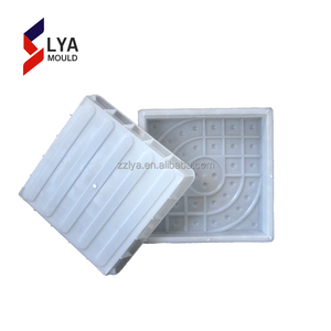 rubber molds for pavement interlocking tiles