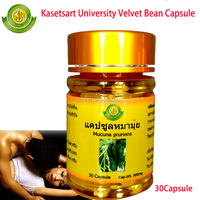 100% pure strong effect herbal extract/natural 99%L-dopa/velvet bean capsule for treat premature ejaculation