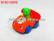 Pull line car toy for kid