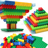 hot sale new educatioinal plastic building blocks