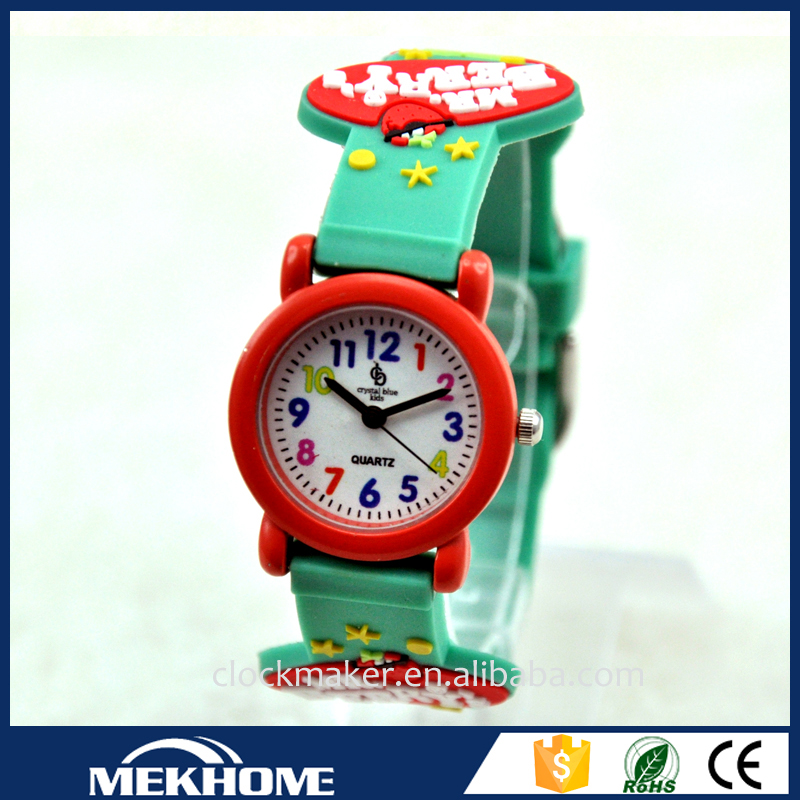 Free sample china promotion unisex gift silicon wrist watch