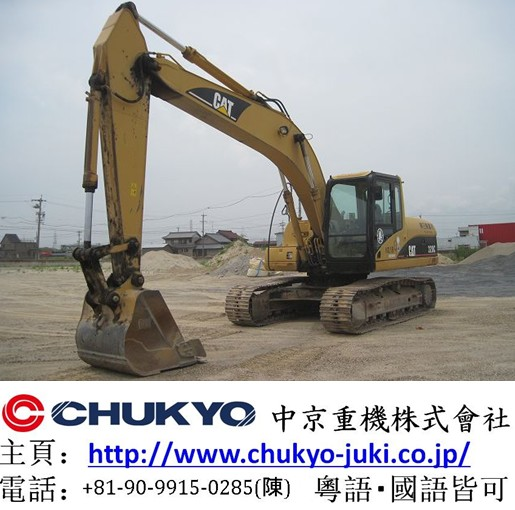 Excavator Used Cat 320C Japan <SOLD OUT>