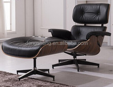 replica chair Emes chair with ottoman lounge chair living room furniture