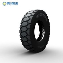 Best sell most competitive prices 11.00-20 truck tires