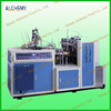 durable high capacity automatic paper cup making machine