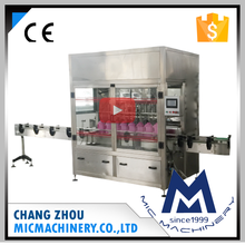 MIC-ZF8 longer working life automatic hot chili sauce filling machine can reach 3500 bottles per hour bottling equipment
