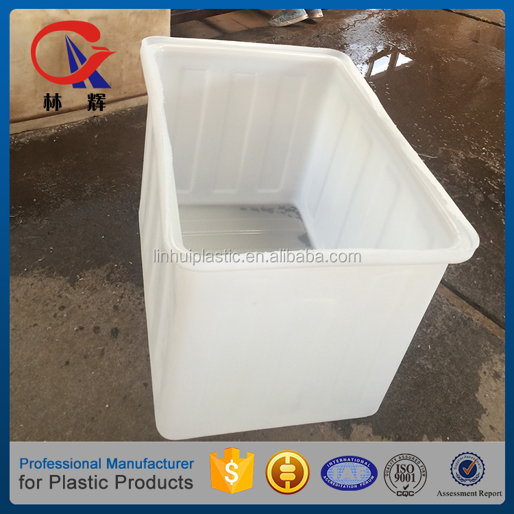 Supply 300L rectangular water trough cattle drinking trough
