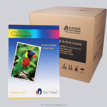 RC Inkjet Glossy Photo Paper, A4(210 X297mm), 260g