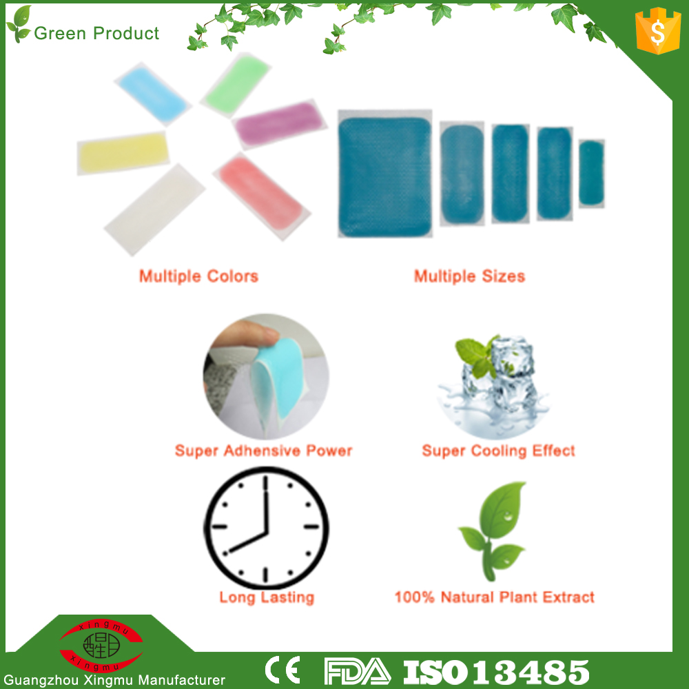 A variety of colors/ specifications,Safe cooling,cooling gel for fever /fever cooling patch