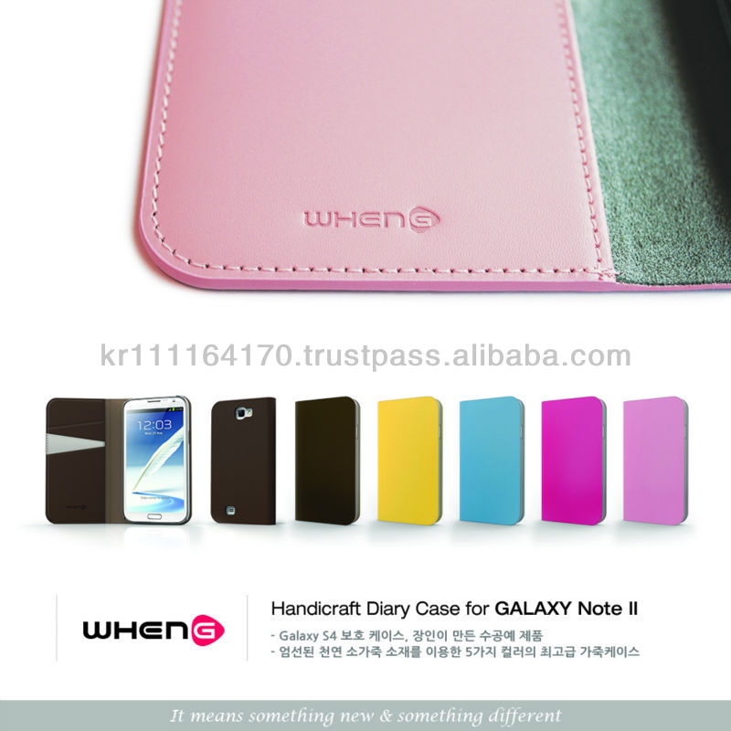 Cow leather Case for Samsung Galaxy Note2(by hand made)