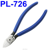 Steel Wire Cutting Pliers Nipper Hand