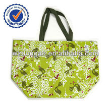 Latest design superior quality ship type pp woven bag