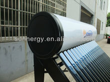 Solar battery powered water heater