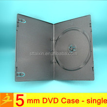 shantou slim luxury dvd box