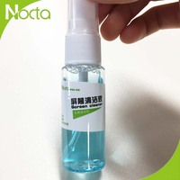 Laptop Cleaner Spray Air Duster Spray