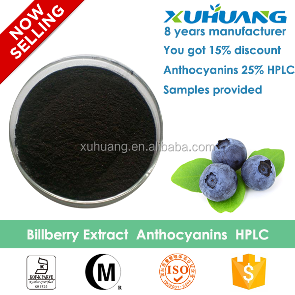 Organic Acaiberry Extract/Acai Berry Powder P.E.