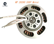 40kw big thrust electric bldc outrunner motors for flying vehicle