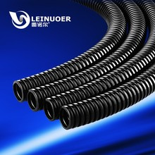 F-V0 fire resistant PP high temperature flexible hose pipe