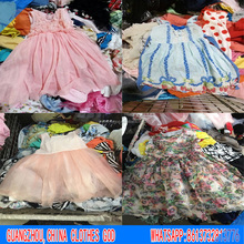 Wholesale Second Hand Shoes Used Clothes UK Original/Sorted Clean and Cream bundle used clothing with various design