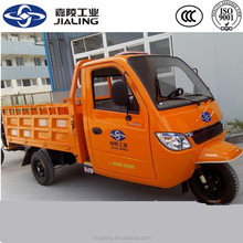 cheap import new model disc brake type taxi three wheel motorcycle