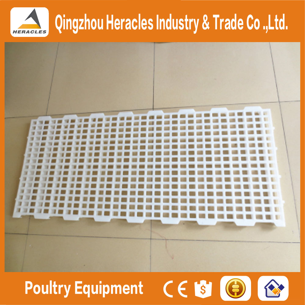 China Heracles poultry farming equipment plastic slat floor for broiler farm