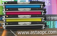 printer ink toner cartridge for hp CE310-313 for hp laserjet pro cp1025/cp1025nw CE310-313 for HP toner