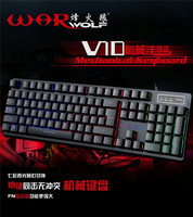 2016 New Arrival Slim Waterproof 104 keys V10 Gaming Keyboard