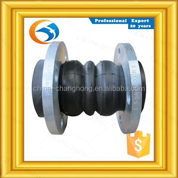 5% Discount Carbon Steel pipe rubber joint components with double sphere