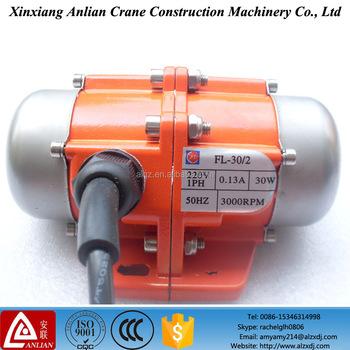 Small aluminum vibration motor 30w 110v mini electric for Small electric vibrating motors
