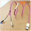 zipper usb cable 2-in-1 cable zipper USB data cable world best selling products