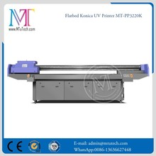 New style nice looking mobile phone cover printing machine