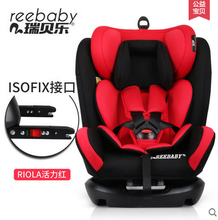 Comfortable Baby Car Seat Multifunctional Child Vehicle Chair
