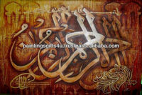 Islamic Art Paintings on Wholesale Prices