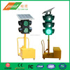 flash or constant bright Solar traffic signal light
