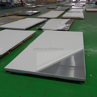 china supplier reflective aluminum sheet price per kg
