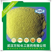 factory stock 99% product Cilnidipine/ATELEC Cas: 132203-70-4