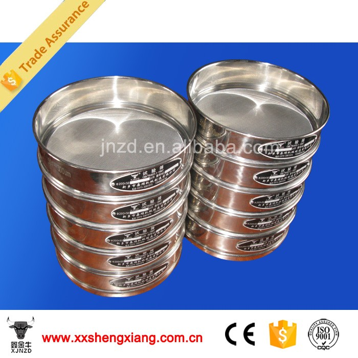 High quality 100/150 micron sieve Sand Sieves Factory Prices