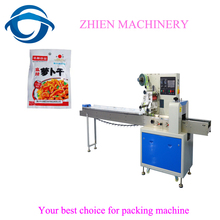 ZE-250D Horizontal flow dry salted pickles packing machine