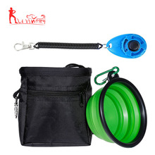 Dog Treat Training Pouch Bag with Adjustable Strap,One Training Clicker and One Food Water Bowl