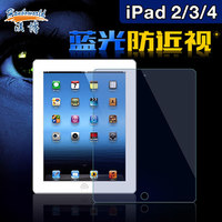 New arrival! eye care tablet tempered glass screen guard for IPad 2/3/4
